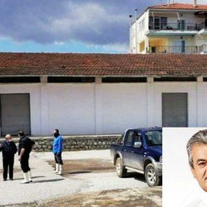 Π.Ε. Κοζάνης: Ενεργειακή, λειτουργική και αισθητική Αναβάθμιση του Τυροκομείου Νεάπολης