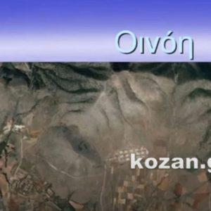 kozan.gr: Μερικές ενδεικτικές περιπτώσεις όπου οι χωροθετήσεις ΑΠΕ, σε επίπεδο Δ. Μακεδονίας, δημιούργησαν αντιδράσεις ή ενδέχεται να δημιουργήσουν στις τοπικές κοινωνίες, παρουσίασε με διαφάνειες, κατά τη διάρκεια της σημερινής συνεδρίασης του Περιφερειακού Συμβουλίου, ο Διευθυντής Περιβάλλοντος – Περιφέρειας Δυτικής Μακεδονίας, Δ. Αλβανός (Βίντεο)