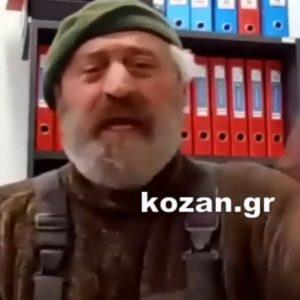 """kozan.gr: «Άστραψε και βρόντηξε» ο πρόεδρος του Γεωργοκτηνοτροφικού Συλλόγου Κοζάνης, Χαράλαμπος Τοπαλίδης, στο Π.Σ. Δ. Μακεδονίας: """"Σώστε τα βοσκοτόπια. Σώστε την κτηνοτροφία. Ελάτε να δείτε, στα Σιδερά, το μέγεθος της καταστροφής"""" (Bίντεο)"""