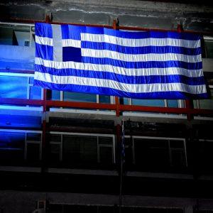 Φωταγωγήθηκε η ελληνική σημαία στην πρόσοψη του κτηρίου της Π.Ε. Φλώρινας