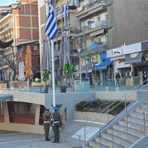 kozan.gr: Ώρα 08:00 π.μ.: H έπαρση της Σημαίας, στην κεντρική πλατεία της Κοζάνης, με αφορμή τη σημερινή επέτειο συμπλήρωσης 200 ετών από την Ελληνική Επανάσταση του 1821(Βίντεο)