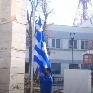 kozan.gr: Ώρα 09:20 π.μ.: H έπαρση της Σημαίας στην Κεντρική Πλατεία Πτολεμαΐδας, με αφορμή τη σημερινή επέτειο συμπλήρωσης 200 ετών από την Ελληνική Επανάσταση του 1821 (Βίντεο)