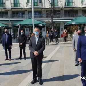kozan.gr: Κοζάνη: Επιμνημόσυνη δέηση & κατάθεση στεφάνων, στο πλαίσιο του εορτασμού της 25ης Μαρτίου, με αφορμή τη σημερινή επέτειο συμπλήρωσης 200 ετών από την Ελληνική Επανάσταση του 1821  (Βίντεο & Φωτογραφίες)