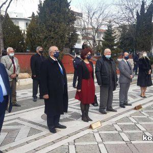 kozan.gr: Πτολεμαΐδα: Ώρα 11:30 π.μ.: Επιμνημόσυνη δέηση & κατάθεση στεφάνων στο μνημείο των πεσόντων της κεντρικής πλατείας, στο πλαίσιο του εορτασμού της 25ης Μαρτίου, με αφορμή τη σημερινή επέτειο συμπλήρωσης 200 ετών από την Ελληνική Επανάσταση του 1821 (Φωτογραφίες & Βίντεο)