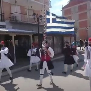 kozan.gr: Στο Τσοτύλι πραγματοποιήθηκε παρέλαση (μικρού τμήματος), με αφορμή τη σημερινή επέτειο συμπλήρωσης 200 ετών από την Ελληνική Επανάσταση του 1821 (Βίντεο)