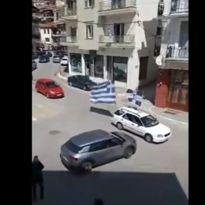 kozan.gr: Αυτοκινητοπομπή, με κόρνες κι ελληνικές σημαίες, στην Σιάτιστα, , με αφορμή τη σημερινή επέτειο συμπλήρωσης 200 ετών από την Ελληνική Επανάσταση του 1821 (Bίντεο)