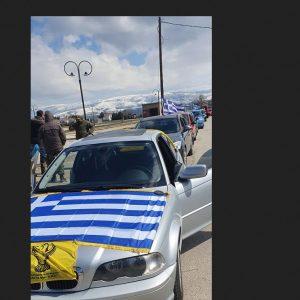 kozan.gr: Μηχανοκίνητη πορεία πραγματοποιήθηκε στους δρόμους της Πτολεμαΐδας με αφορμή τη σημερινή επέτειο συμπλήρωσης 200 ετών από την Ελληνική Επανάσταση του 1821 (Βίντεο)
