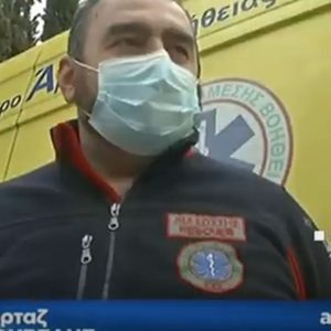 "kozan.gr: Διασώστες του ΕΚΑΒ Δ. Μακεδονίας συνδράμουν στο πλευρό των συναδέλφων τους στην Αθήνα προκειμένου καλύψουν το μεγάλο φόρτο εργασίας με τις διακομιδές που έχουν ""χτυπήσει κόκκινο"" (Βίντεο – Ρεπορτάζ Alpha)"