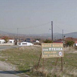 """kozan.gr: Eπιστολή του Προέδρου της Κοινότητας Πτελέας, του Δήμου Κοζάνης, στην Αντιπεριφερειάρχη Ενέργειας: """"Eκφράζουμε τις έντονες διαφωνίες μας για την τοποθέτηση ΑΠΕ στην Κοινότητά μας"""""""