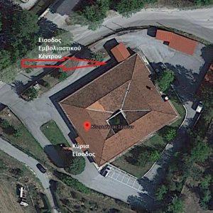 Κέντρο Υγείας Σερβίων: Ενημέρωση για την είσοδο του εμβολιαστικού κέντρου