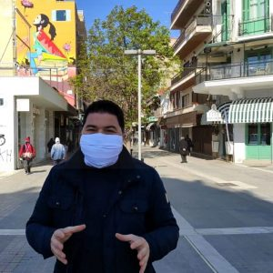 Το μήνυμα του Δήμου Κοζάνης για τον κορωνοϊό: «Τηρώντας τα μέτρα θα βγούμε νικητές στη ζωή» (Βίντεο)