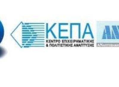 Παράταση της καταληκτικής ημερομηνίας υποβολής αιτήσεων χρηματοδότησης στο πλαίσιο της Δράσης «Ενίσχυση επιχειρήσεων για την εφαρμογή καινοτομιών ή/και αποτελεσμάτων έρευνας και τεχνολογίας / Επιχειρηματική Ευκαιρία στη Δυτική Μακεδονία» του Επιχειρησιακού Προγράμματος Δυτικής Μακεδονίας του ΕΣΠΑ 2014-2020. Νέα καταληκτική ημερομηνία η 9-4-2021