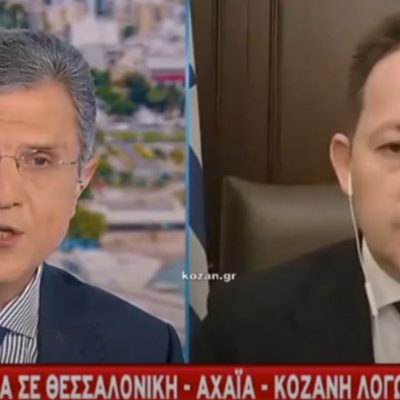 """kozan.gr: Η δήλωση του Αν. Υπουργού Εσωτερικών Στέλιου Πέτσα για το """"άκυρο"""" σε Αχαΐα, Θεσσαλονίκη και Κοζάνη – Τι είπε για την Κοζάνη"""