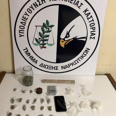 Σύλληψη 30χρονου σε περιοχή της Καστοριάς για διακίνηση ναρκωτικών ουσιών (Φωτογραφία)
