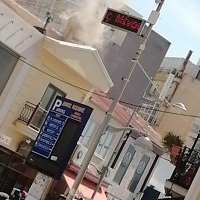 kozan.gr: Κλήση για συμβάν στο κέντρο της Κοζάνης δέχτηκε γύρω στις 11:45 η πυροσβεστική υπηρεσία Κοζάνης, ωστόσο όπως διαπιστώθηκε δεν επρόκειτο για κάτι σοβαρό κι αντιμετωπίσθηκε γρήγορα (Φωτογραφίες)