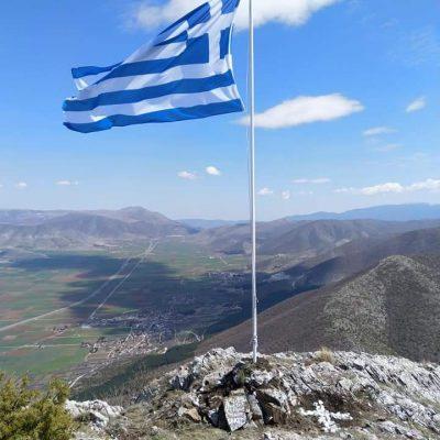 Τέσσερεις νέοι από την Κοιλάδα Κοζάνης ύψωσαν την ελληνική σημαία επάνω στην κορυφή του όρους Σκοπός (Γκιοζτεπε τουρκ. göz=ματι, tepe=ύψωμα)