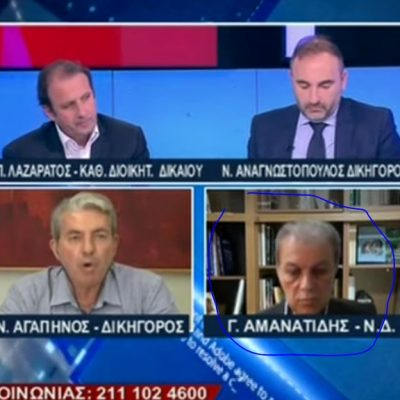 kozan.gr: Μένιος Φουρθιώτης σε Γιώργο Αμανατίδη: «Δεν θα ξαναβγείτε βουλευτής» (Bίντεο)