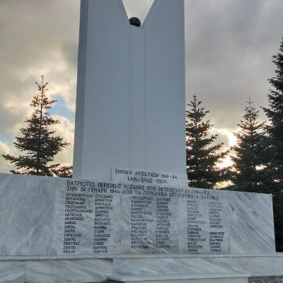 kozan.gr: Καλλωπίστηκε το μνημείο Εθνικής Αντίστασης στη θέση Νταμάρια Κοζάνης – Δεν έχει τοποθετηθεί, ακόμη, όπως έχει προαναγγελθεί, ο ανδριάντας του Μητροπολίτου Ιωακείμ  (Φωτογραφίες & Βίντεο)