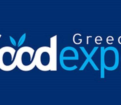 Πρόσκληση Εκδήλωσης Ενδιαφέροντος για την ψηφιακή έκθεση Food Expo στην οποία θα συμμετάσχει η Περιφέρεια Δυτικής Μακεδονίας σύμφωνα με το Πρόγραμμα ενίσχυσης Επιχειρηματικών Δράσεων 2021