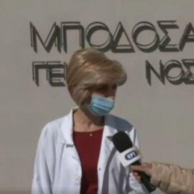 Λεύκωμα εμπειριών, απ' όσους νόσησαν από κορωνοϊό, στο Μποδοσάκειο νοσοκομείο Πτολεμαΐδας  (Βίντεο)