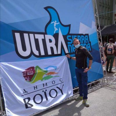 """Χρήστος Ζευκλής: """"Θερμά συγχαρητήρια στον Δημήτρη Σελέτη για τη δεύτερη του θέση στο διεθνή αγώνα Ultra Sierra Nevada στην Ισπανία"""""""