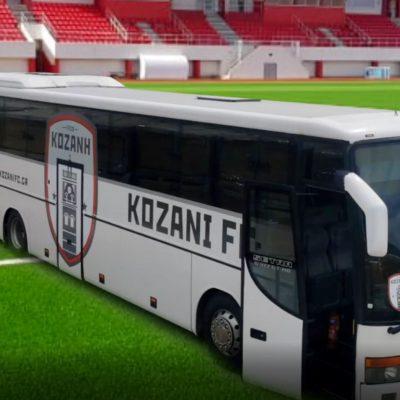 """Φ.Σ. Κοζάνης: """"Αυτό είναι το νέο λεωφορείο της ομάδας μας!"""" (Βίντεο)"""