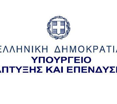 Κοζάνη: Αναστολή πώλησης βιομηχανικών προϊόντων στις λαϊκές αγορές