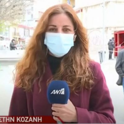 kozan.gr: Η ζωντανή σύνδεση του μεσημεριανού δελτίου ειδήσεων του ΑΝΤ1 με την Κοζάνη και την κατάσταση με το Μαμάτσειο νοσοκομείο (Βίντεο)