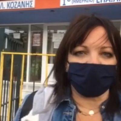 kozan.gr: Mε 30 μόνο μαθητές πραγματοποιούνται τα μαθήματα στο 4ο Εσπερινό ΕΠΑΛ Κοζάνης – Το 90% των μαθητών απέχει και ζητά να γίνονται τα μαθήματα μέσω webex – Τους λόγους εξηγεί στο kozan.gr η Φιλιώ Ζέρβα, Πρόεδρος του 15μελούς του σχολείου (Bίντεο)