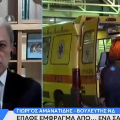 kozan.gr: Ο βουλευτής Κοζάνης Γιώργος Αμανατίδης περιγράφει στο OPEN την περιπέτεια της υγείας του – Πώς ένα σάντουιτς του προκάλεσε πολύ σημαντικό πρόβλημα στην καρδιά (Βίντεο)