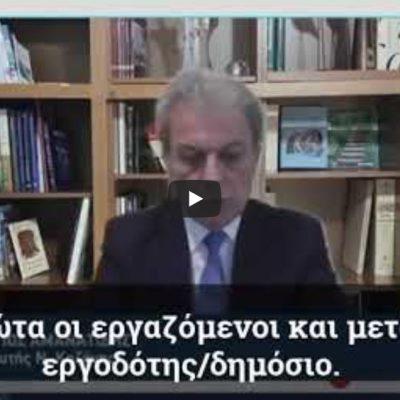 Ολομέλεια/ομιλία του Βουλευτή Κοζάνης Γ. Αμανατίδη στο σ/ν του Υπουργείου Εσωτερικών «Σύστημα Εσωτερικού Ελέγχου του Δημόσιου Τομέα, Σύμβουλος Ακεραιότητας στη δημόσια διοίκηση και άλλες διατάξεις για τη δημόσια διοίκηση και την τοπική αυτοδιοίκηση» (Bίντεο)