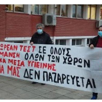 Τι πάει «πολύ λάθος» στην περιοχή της Κοζάνης με την πιο μακρόχρονη καραντίνα στην Ελλάδα –     Εργαζόμενοι μιλούν στον «Ριζοσπάστη» για την κατάσταση που επικρατεί στους μεγάλους χώρους δουλειάς