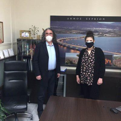 kozan.gr: Ορκίστηκε δημοτική σύμβουλος Σερβίων, αντικαθιστώντας τον  Κυριάκο Ε. Φούντογλου, η Κυριακή Κωνσταντινίδου (του Γεωργίου) από τη Μεσιανή – Το μήνυμα του Δημάρχου Σερβίων Χρήστου Ελευθερίου