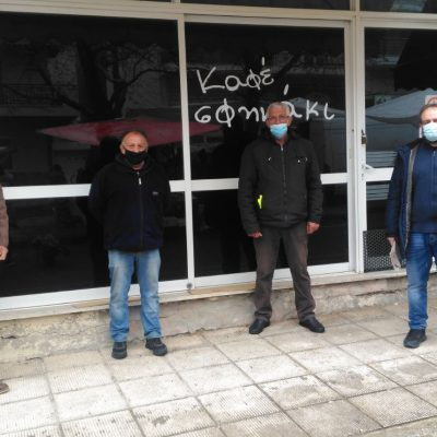 Συνάντηση αντιπροσωπίας του ΚΚΕ με εκπροσώπους της λαϊκής αγοράς στην Κοζάνη