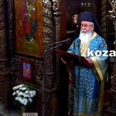 "kozan.gr: Μητροπολίτης Σερβίων & Κοζάνης, στο σημερινό  κήρυγμά του: ""Καταιγίδα είναι και θα περάσει – Να τηρείτε με ευλάβεια όλα τα επιβαλλόμενα μέτρα. Εάν κάποιοι απορρίπτουν την ιατρική επιστήμη αυτοί απορρίπτουν το Θεό. Να το προσέξουν αυτό"" – Τι είπε για την αλλαγή της ώρας  εορτασμού της Αναστάσεως (Bίντεο)"
