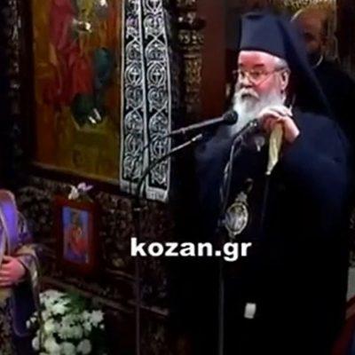 "kozan.gr: Μητροπολίτης Σερβίων & Κοζάνης κ.κ. Παύλος, στο σημερινό-βραδινό κήρυγμα της Μ. Πέμπτης: ""Τηρείτε τα μέτρα. Βράζει η Δυτική Μακεδονία εξαιτίας των αρνητών της υπάρξεως του κορωνοϊού"" – To παράπονό του προς την Πολιτεία και τους τοπικούς αυτοδιοικητικούς που δε φρόντισαν ούτε για ένα τραπέζι για τους παππούδες και τις γιαγιάδες του Γηροκομείου Κοζάνης (Βίντεο)"