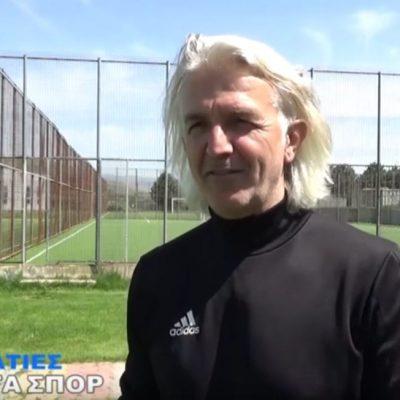 Η πρώτη προπόνηση και οι πρώτες δηλώσεις για το νέο προπονητή της Κοζάνης Γ. Κερλίδη (Βίντεο & Φωτογραφίες)