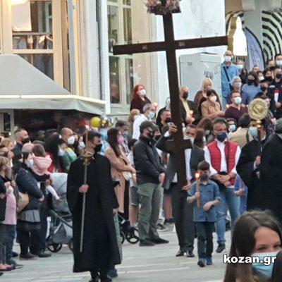 kozan.gr: Η περιφορά του Επιταφίου στον Ιερό Μητροπολιτικό Ναό Αγίου Νικολάου Κοζάνης (Βίντεο & Φωτογραφίες)
