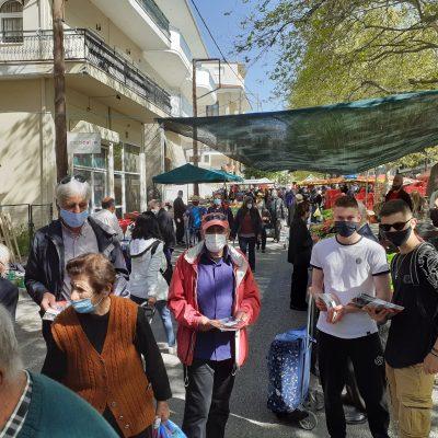 ΣΥΡΙΖΑ Π.Ε. Κοζάνης: ΟΧΙ στην ιδιωτικοποίηση και των λαϊκών αγορών
