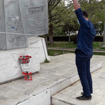 Το ΔΣ του Συνδικάτου Εμποροϋπαλλήλων και Υπαλλήλων Εορδαίας (ΣΕΥΠΕ) κατέθεσε το πρωί του Σαββάτου (1η Μάη) ανθοδέσμη τιμώντας τους νεκρούς της εργατικής τάξης
