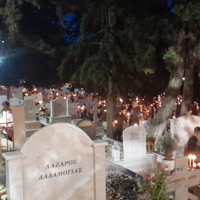 kozan.gr: O εορτασμός της Ανάστασης στα νεκροταφεία της Κοζάνης (Βίντεο)