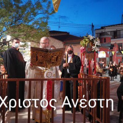 Η Ακολουθία της Αναστάσεως και το Χριστός Ανέστη στον Ι.Ν. Αγ. Νικολάου Σιάτιστας (Βίντεο)