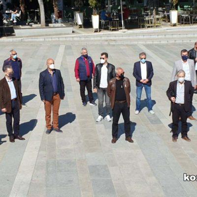 kozan.gr: Ο σημερινός εορτασμός της Εργατικής Πρωτομαγιάς, στην κεντρική πλατεία Κοζάνης, με την κατάθεση στεφάνων (Φωτογραφίες & Βίντεο)