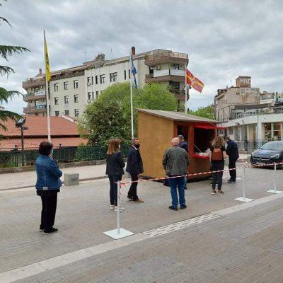 Κοζάνη: Rapid tests για την covid19 την Κυριακή 13 Ιουνίου, 10:00 – 14:00, στην κεντρική πλατεία