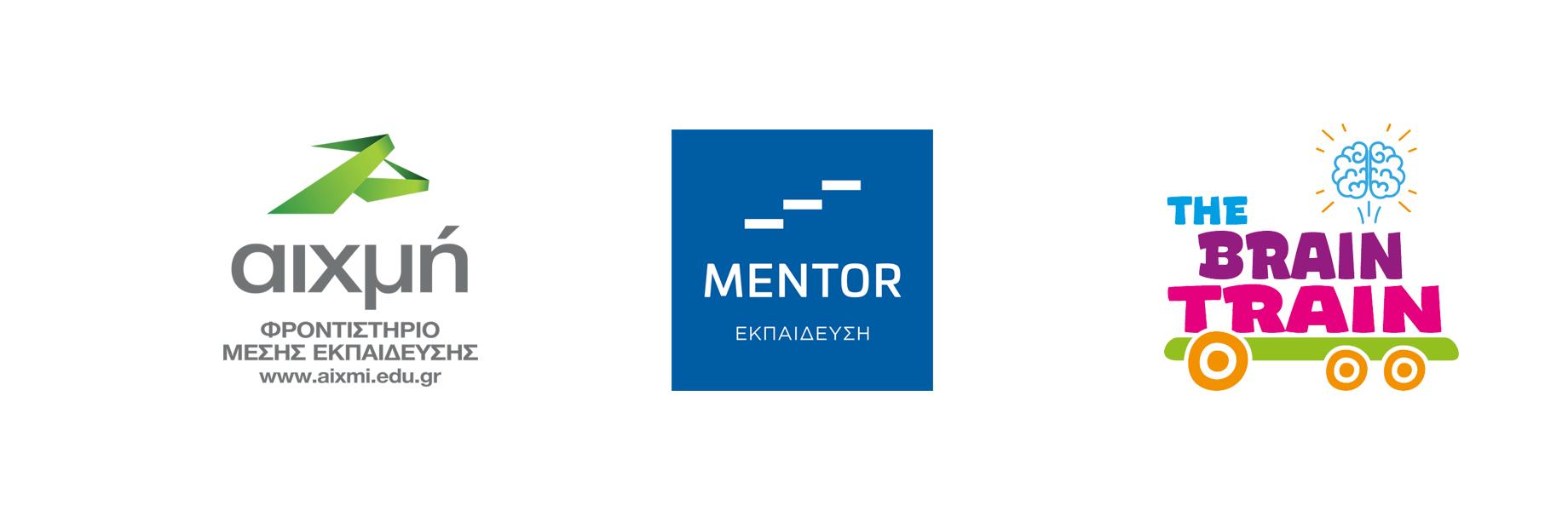 Θέσεις εργασίας από εκπαιδευτικό οργανισμό στην Κοζάνη