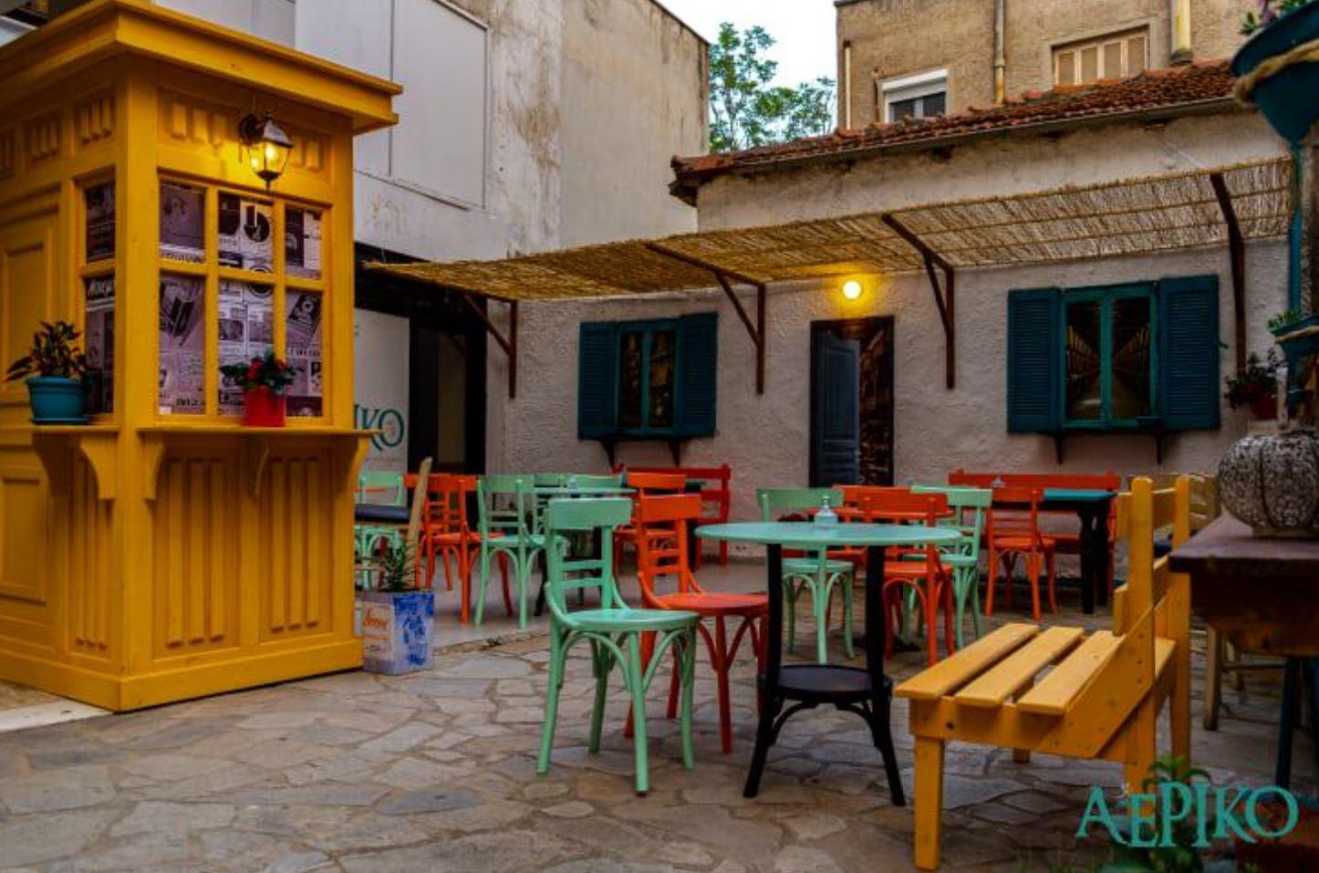 Koζάνη: Καφέ – μπαρ – Μεζεδοπωλείο Αερικό Ωριγένους 5 (Στοά) – Ανοίγουμε τη Δευτέρα 10 Μαΐου