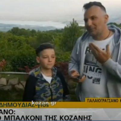"kozan.gr: Ο 12χρονος Κωνσταντίνος Δημουδιάς, μαζί με τον πατέρα του (Μάνο), πετούν το drone και διαφημίζουν τις ομορφιές της Λίμνης Πολυφύτου και της ευρύτερης περιοχής – Μίλησαν σήμερα Κυριακή, σε ζωντανή σύνδεση, στην ΕΡΤ1, από το ""μπαλκόνι"" του Παλαιογρατσάνου με την καταπληκτική θέα (Βίντεο)"