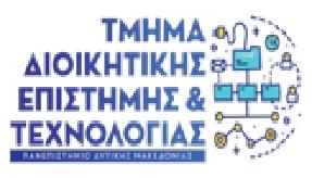 Ξεκίνησαν οι υποβολές αιτήσεων για το Πρόγραμμα Μεταπτυχιακών Σπουδών του Τμήματος Διοικητικής Επιστήμης και Τεχνολογίας του Πανεπιστημίου Δυτικής Μακεδονίας με τίτλο: «Διοίκηση Ανθρώπινου Δυναμικού, Επικοινωνία και Ηγεσία»