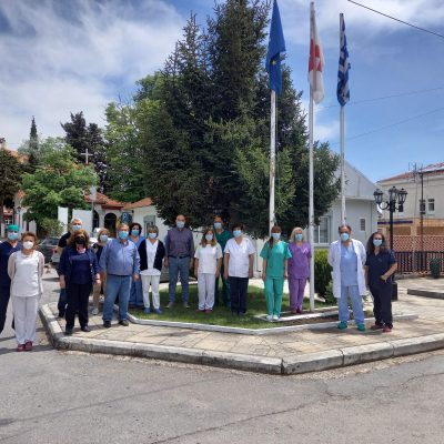 Η Διοίκηση του Νοσοκομείου Κοζάνης τιμά τους Νοσηλευτές