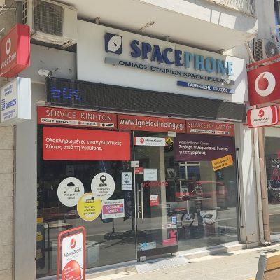 Πτολεμαΐδα: Nέο σημείο εξυπηρέτησης MoneyGram το κατάστημα IGNETechnology Vodafone Πτολεμαΐδας ~ IGNETechnology επί της οδού Διαδόχου Παύλου 16